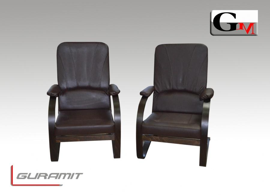 Fotel Guramit